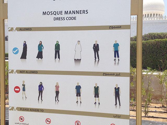 Kleiderordnung Scheich Zayid Moschee