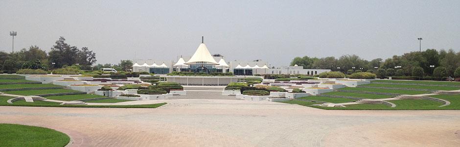 Al Mamzar Beach Park - Parkanlage