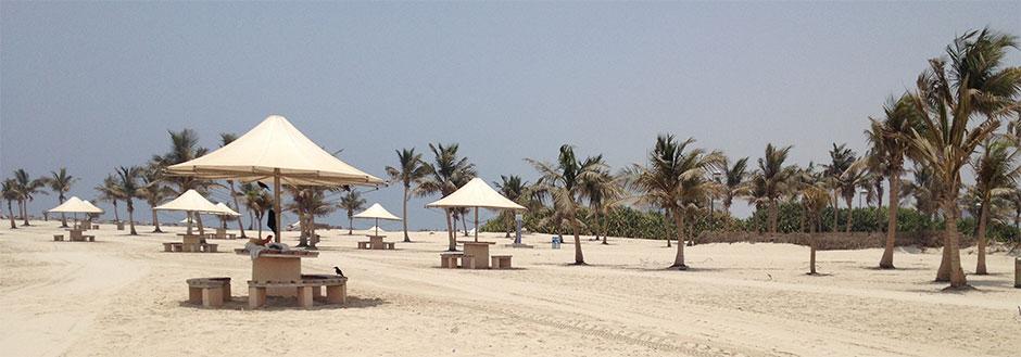 Al Mamzar Beach Park Ramadan
