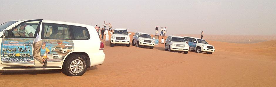 Dubai Wüstentour Anbieter