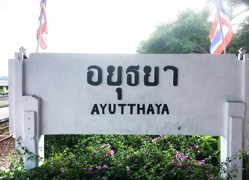 Ayutthaya Bahnhof
