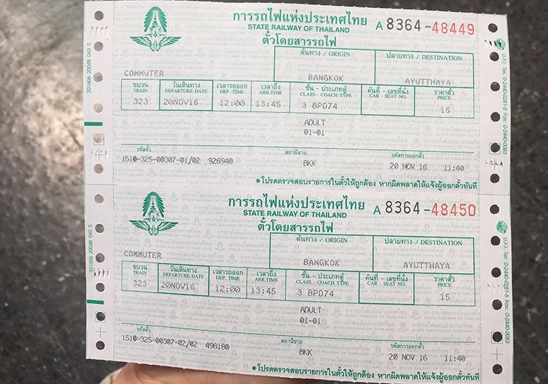 Zugticket von Bangkok nach Ayutthaya