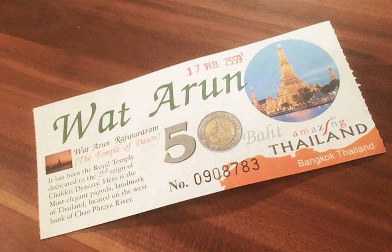 Wat Arun Eintrittskarte