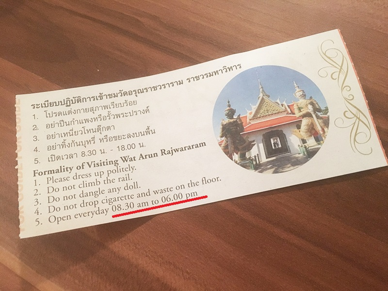 Wat Arun Öffnungszeiten