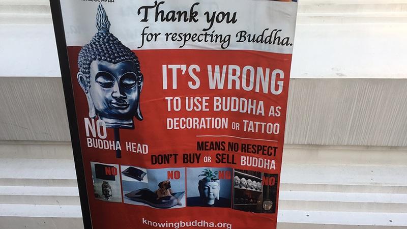 Wat Arun Regeln