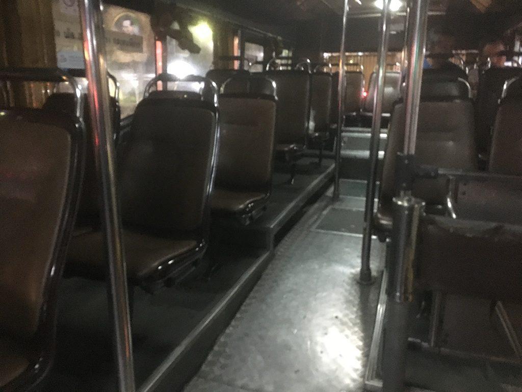 S1 Buslinie