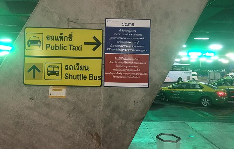 Flughafen Bangkok Taxi