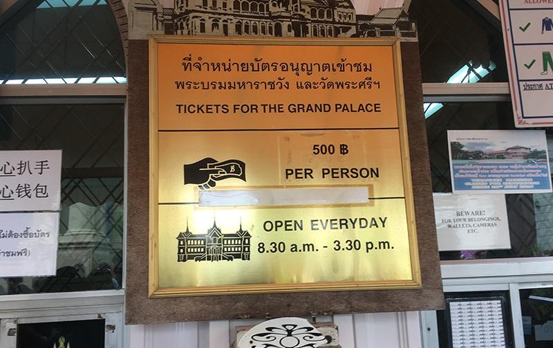 Eintrittspreis - Königspalast Bangkok