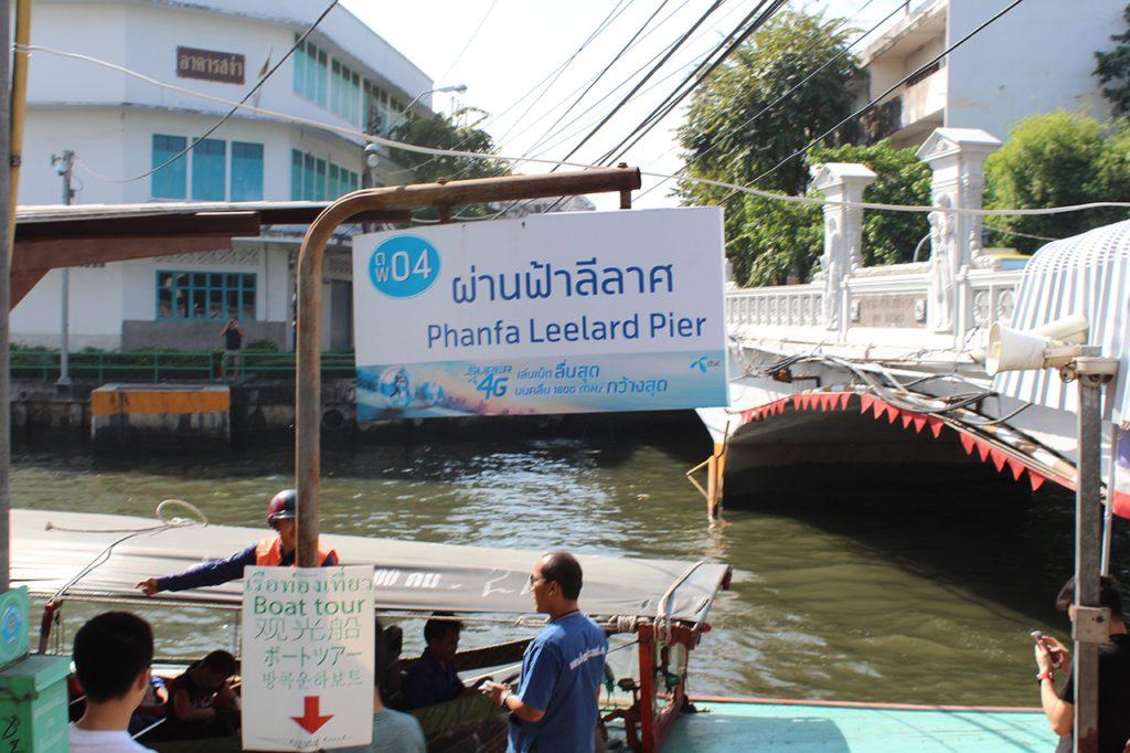 Phanfa Leelard Pier