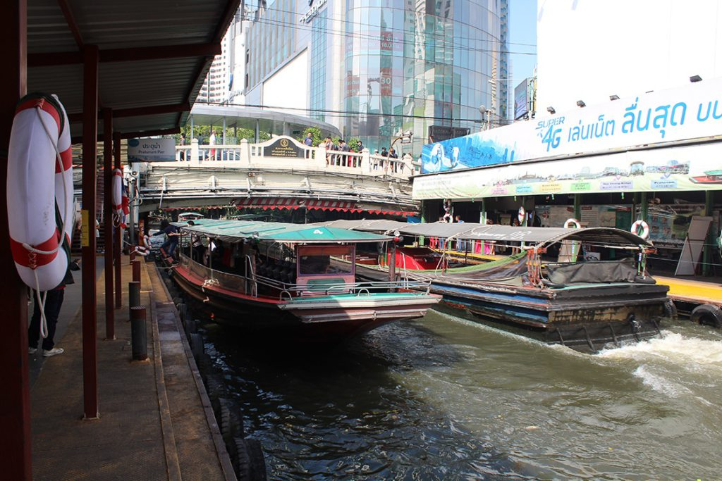 Pratu Nam Pier