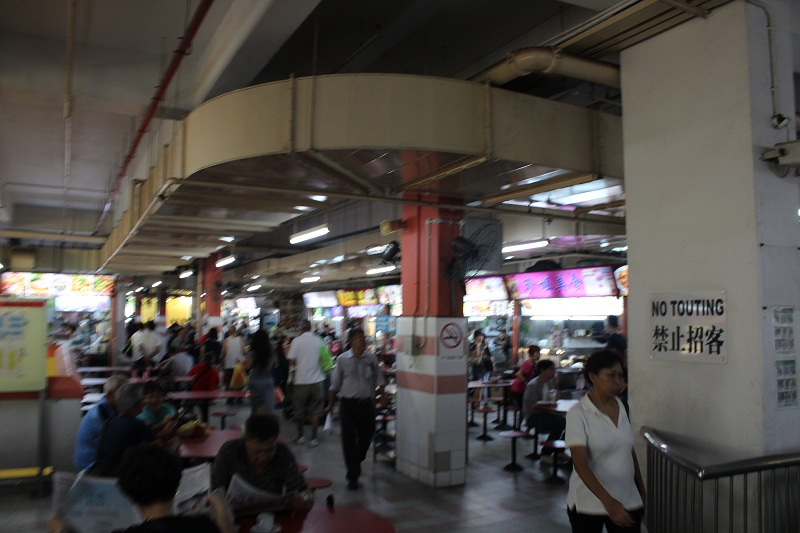 Hawker Center in Chinatown - Singapur