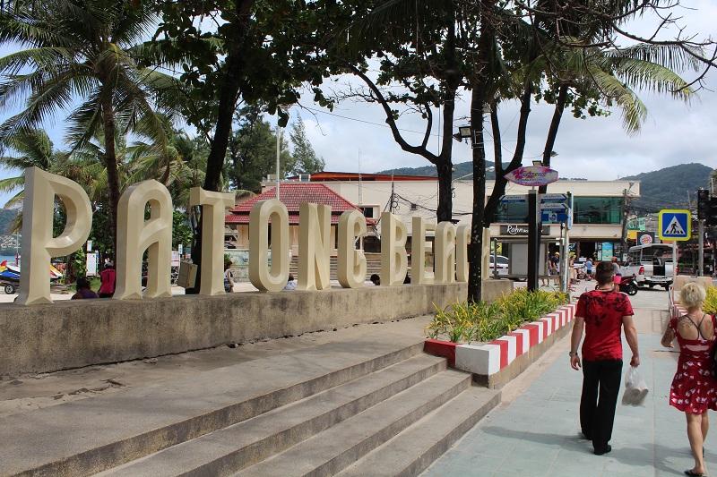 Patong Beach - UferpromenadePatong Beach - Uferpromenade