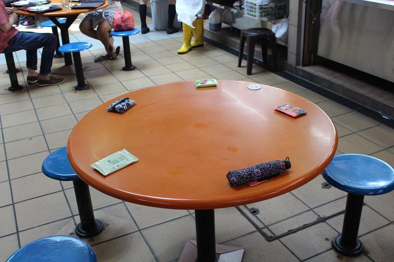 Sitzplatzreservierung in Singapur
