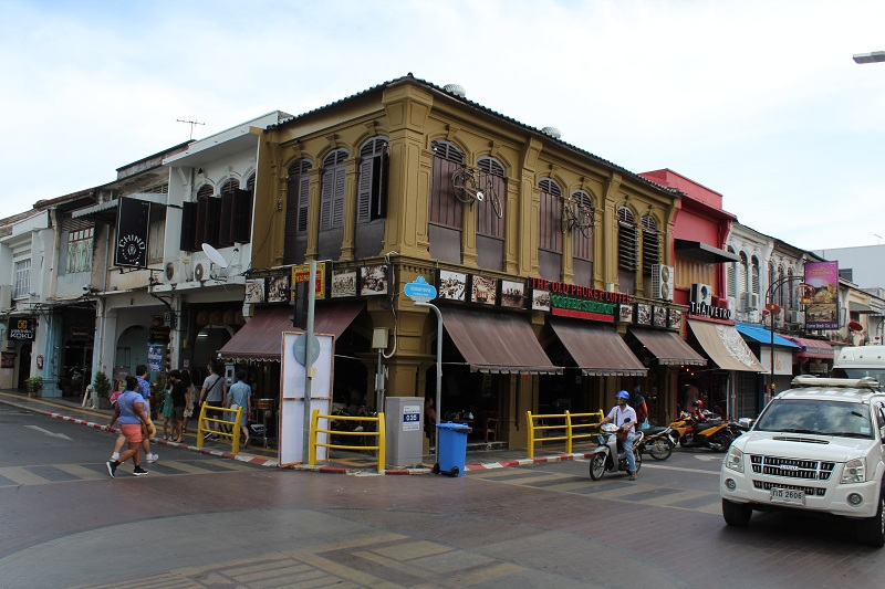 The Old Phuket Coffee Station
