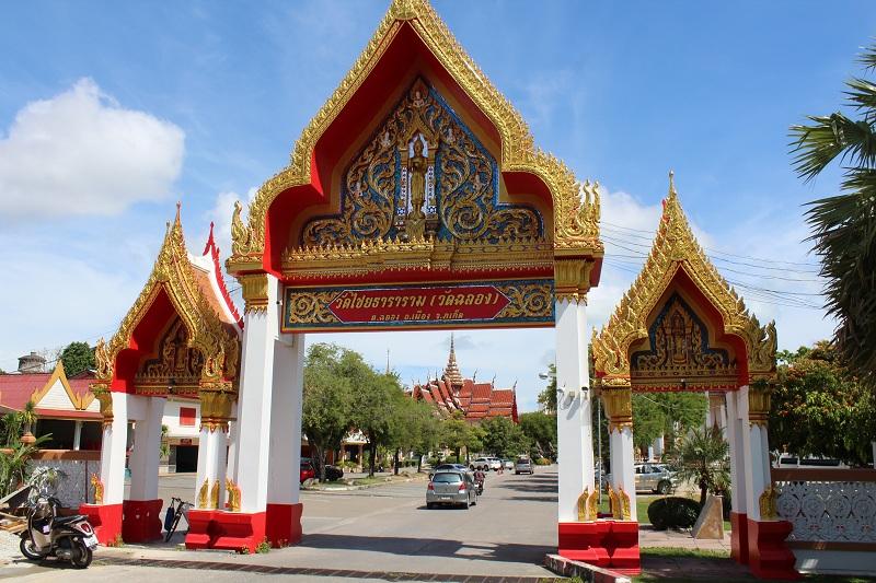 Eingang - Wat Chalong Tempel