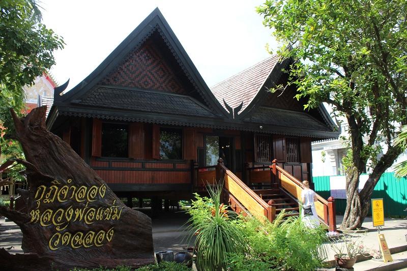 Teakhaus - Wat Chalong