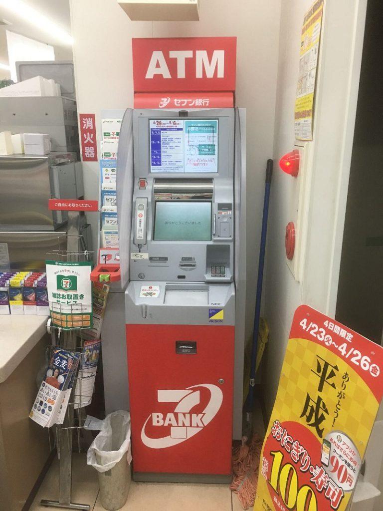 ATM im 7-Eleven