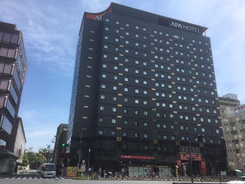 Apa Hotel Sugamo Tokio
