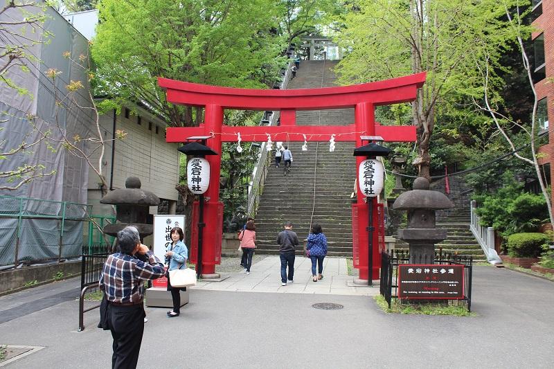 Eingang zum Atago Shrine