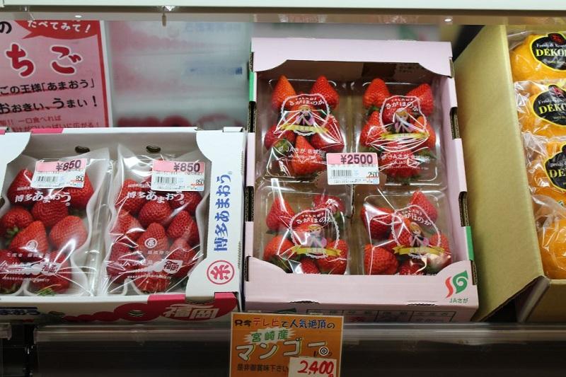 Erdbeeren in Tokio