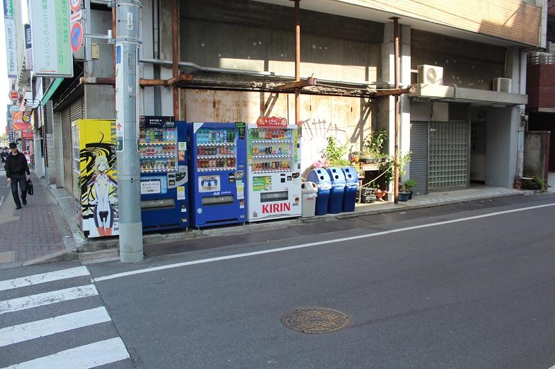 Getränkeautomaten in Tokio