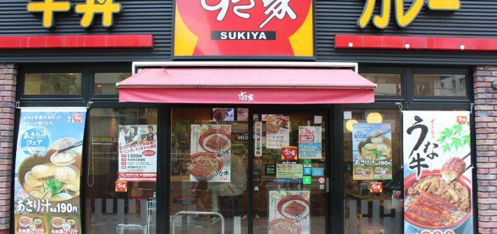 Sukiya in Tokio