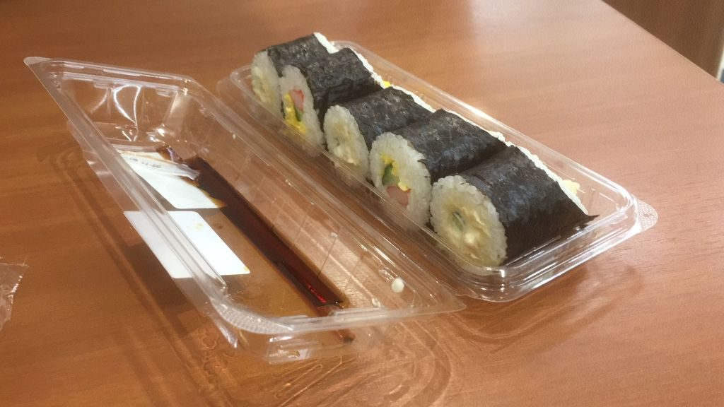 Sushi aus dem 7-Eleven