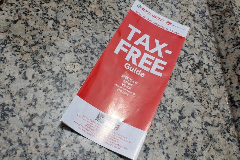 Tokio - Steuerfrei einkaufen