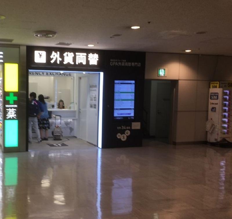 Wechselstube am Flughafen Narita