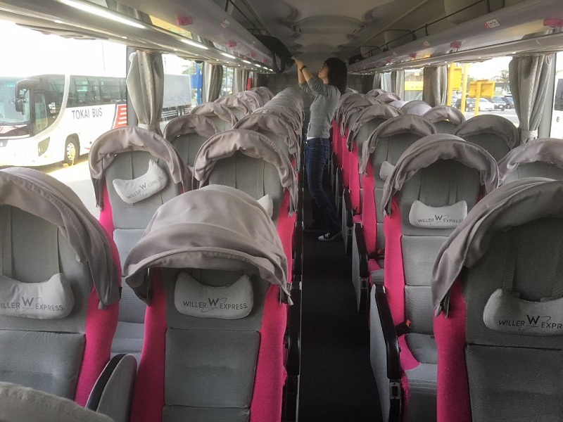 Sitze im Expressbus