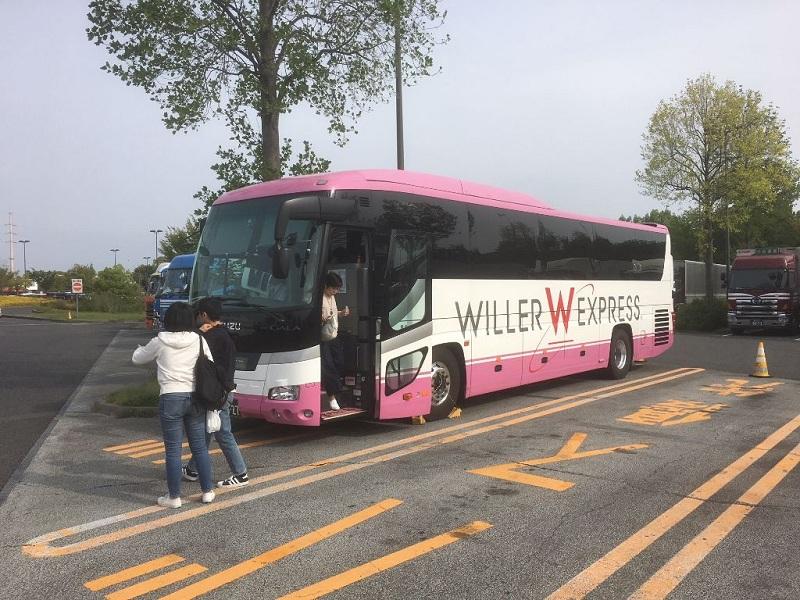 Willer Express - ZwischenstoppWiller Express - Zwischenstopp