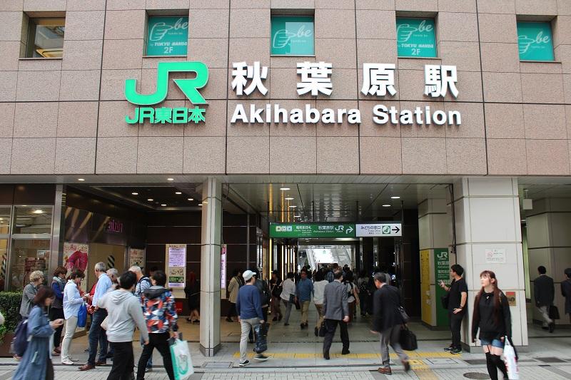 Akhibara Station
