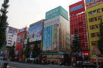 Akhibara Tokio