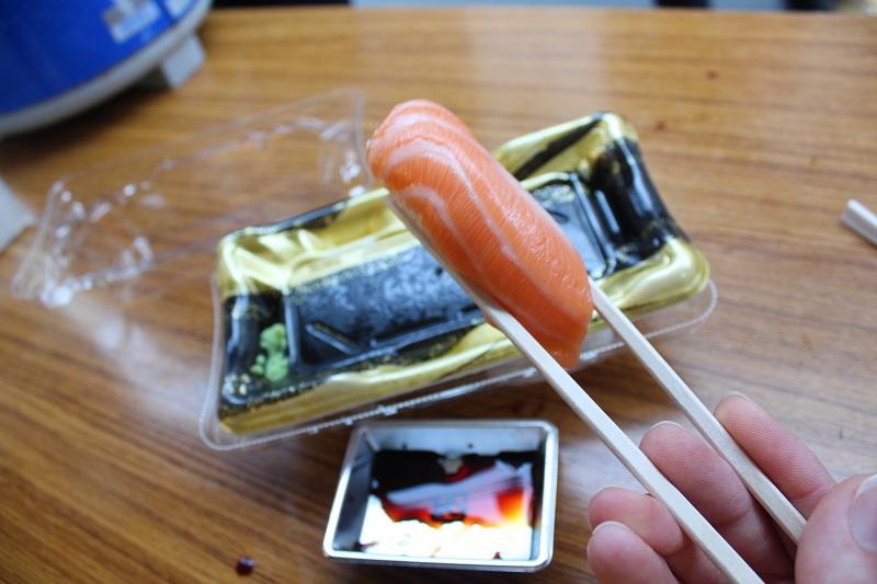 Sushi - Tokio Fischmarkt