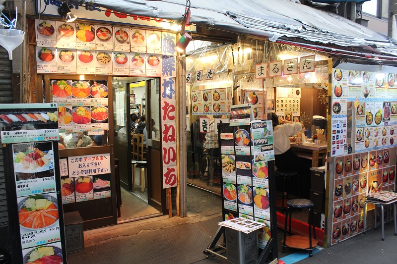 Tokio Fischmarkt - Restaurants