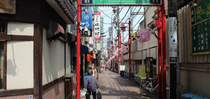 Omoide Yokocho in Tokio