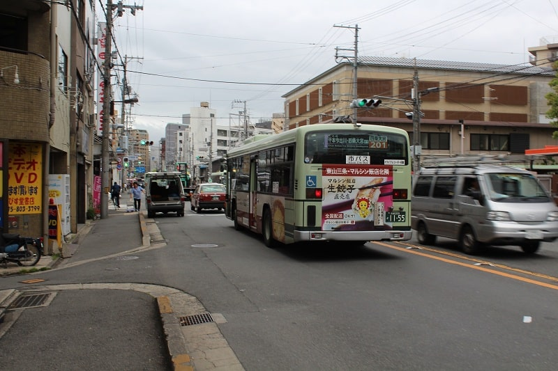 Bus in Kyoto