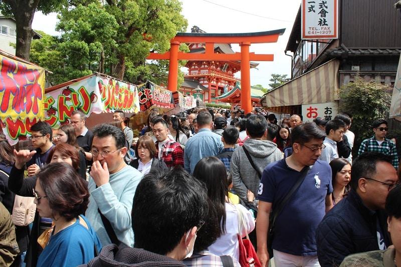 Fushimi Inari-taisha Schrein Anreise