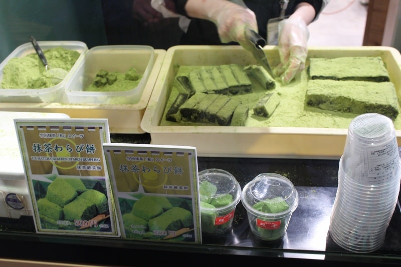 Kyoto Matcha Sa Wa Wa