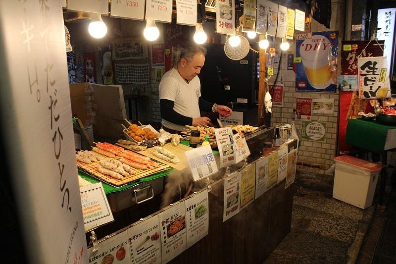 Nishiki Kyoto Spezialitäten