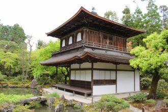 silberner Pavillon Kyoto - Ginkaku-ji