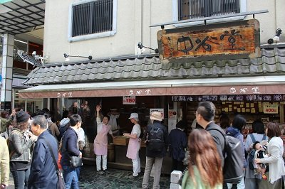Nakatanidou - Mochi in Nara