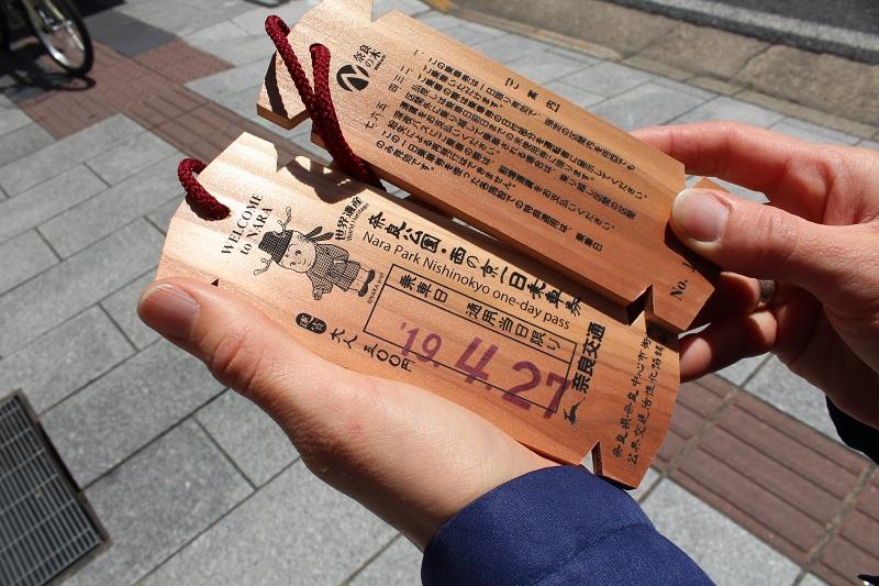Nara - Tagesticket für den Bus