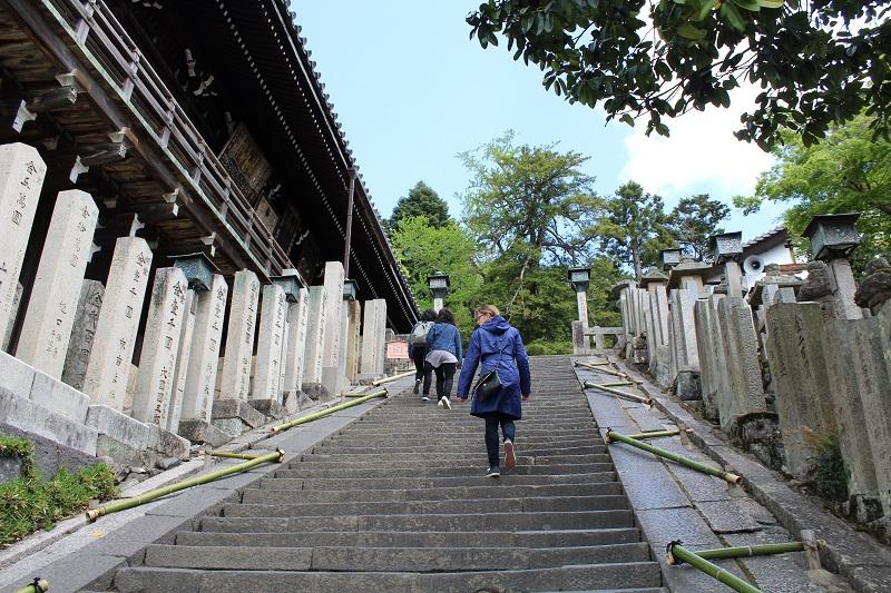 Nigatsu-do Halle