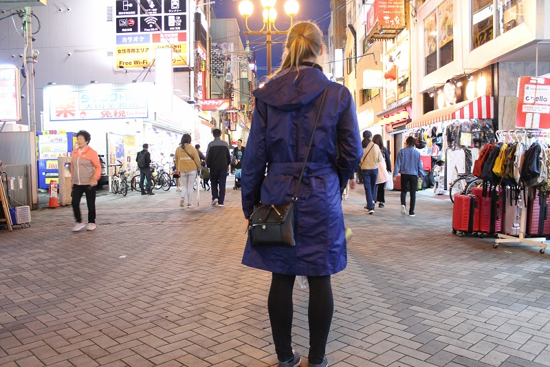 Osaka Eindrücke